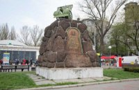 Вятрович потребовал убрать памятник-пушку с Арсенальной площади в Киеве