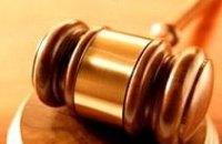 Днепропетровский судья пытался угнать автомобиль с помощью электрошокера