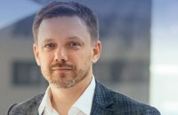 FinClub: Укрэксимбанк возглавит топ-менеджер Укргазбанка