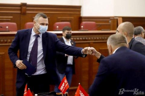 Дві сесії за один день: Київрада ділила мільярди, пощастило слону і, як завжди, забудовникам