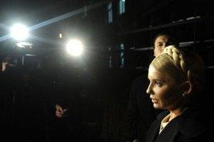 Тимошенко привезли с диагностики
