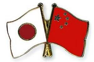В Китае запретили продажу японских книг