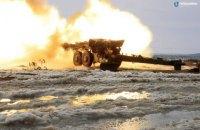 Україна освоїла виробництво снарядів калібру 152 мм