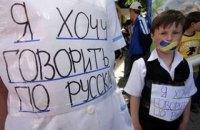 Николаевский облсовет оставил русскому языку статус регионального