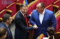 Два новых депутата приняли присягу в Раде