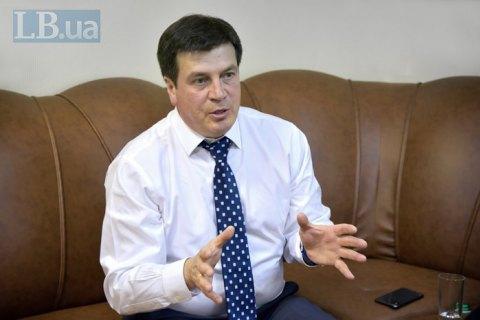 Зубко побоюється відсутності реформи децентралізації в новій коаліційній угоді