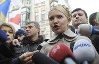 Тимошенко: Янукович открыл двери для коррупции