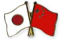 Китайські банки відмовилися брати участь у конференції МВФ в Японії