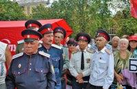 В Луганске коммунисты и донские казаки объединились в митинге за вступление в ТС