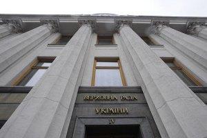 В Украине официально объявлены результаты выборов