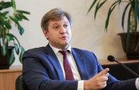 Данилюк потребовал отставки Луценко