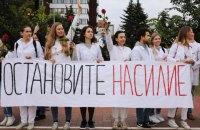 Хроника протестов в Беларуси. День пятый. Текстовая онлайн-трансляция