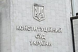 ПР обжалует сегодняшние решения Рады в суде
