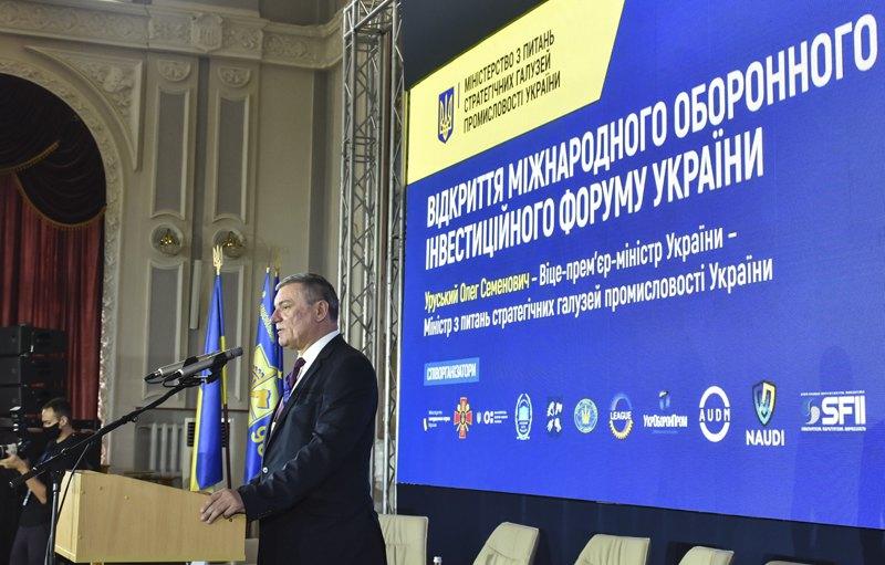 Віцепрем'єр – міністр з питань стратегічних галузей промисловості України<b>Олег Уруський</b>