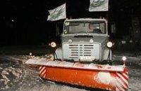 Зимой Днепропетровск будут убирать 110 единиц техники