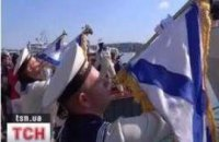 В Севастополе состоялся парад кораблей ЧФ РФ
