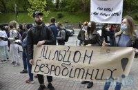 НБУ: экономика Украины во втором квартале упала на 11%