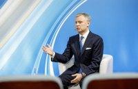 """Витренко раскритиковал независимых членов наблюдательного совета """"Нафтогаза"""" и назвал их назначенцами посольств"""