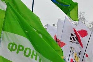 Львівські опозиціонери їдуть до Києва