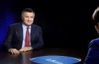 Арсен Аваков: «Наша политика – квинтэссенция фриков и фейков. Но народ не дурной»