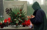 Боснийский сценарий для Украины