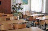 У 24-х школах Харківської області призупинили заняття через морози