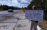 В Крыму задержали 25 участников одиночных пикетов