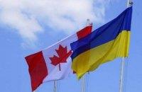 Канада надасть Україні $ 50 млн щороку протягом 5 років, - посол