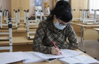 Секретарь СНБО предупредил о вероятности дистанционного обучения осенью