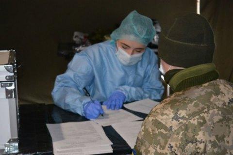 Еще 51 украинский военнослужащий заболел ковидом