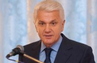 Литвину понравился поступок Хорошковского