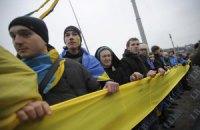 К саммиту в Вильнюсе Украину соединят живой цепью с ЕС