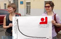 Профсоюз учителей завтра идет протестовать к Кабмину