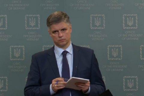 Пристайко: Украина хочет обменять три группы людей