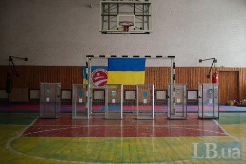 МВД открыло уголовное дело по факту срыва выборов в Мариуполе