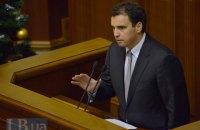 В Раде зарегистрирован проект постановления об отставке Абромавичуса