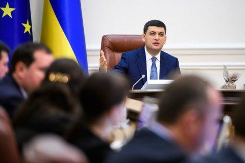 Кабмін, незважаючи на прохання Богдана, доручив забезпечити фінансування проєктів регіонального розвитку відповідно до графіка