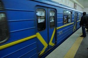 Каждый третий вагон киевского метро опасен