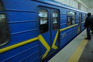 В Киеве приостановили работу метро