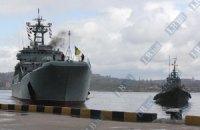 Новинський відремонтує три кораблі для Міноборони