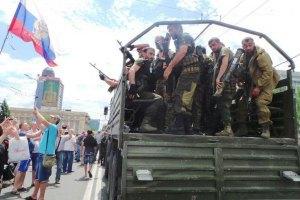 У Харцизьку терористи захопили військкомат
