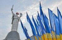 Премьеры Литвы и Молдовы приедут в Украину на этой неделе
