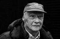 Легенда Формулы-1 Ники Лауда скончался на 71-м году жизни