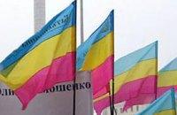 """""""Батькивщине"""" вернули Львовскую парторганизацию"""