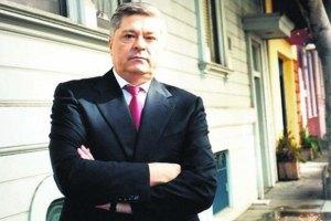 Охрана тюрьмы Лазаренко несет усиленный караул