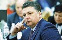 Съезд судей назначил судьей Конституцинного суда Городовенко по своей квоте