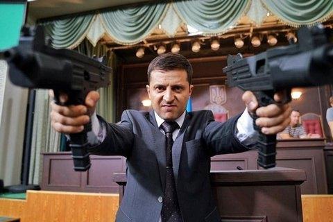 """Болгарскую партию попросили удалить ролик с кадрами """"Слуги народа"""", где Зеленский расстреливает депутатов"""