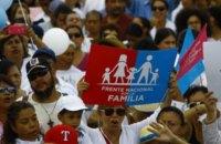 Верховний суд Мексики визнав неконституційним кримінальне покарання за аборти