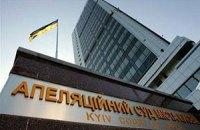 ВРЮ рекомендувала звільнити п'ятьох суддів Апеляційного суду, які розглядали справи щодо Майдану