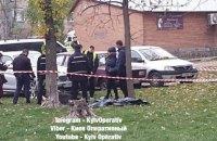 При взрыве в Днепровском районе Киева погиб 24-летний мужчина